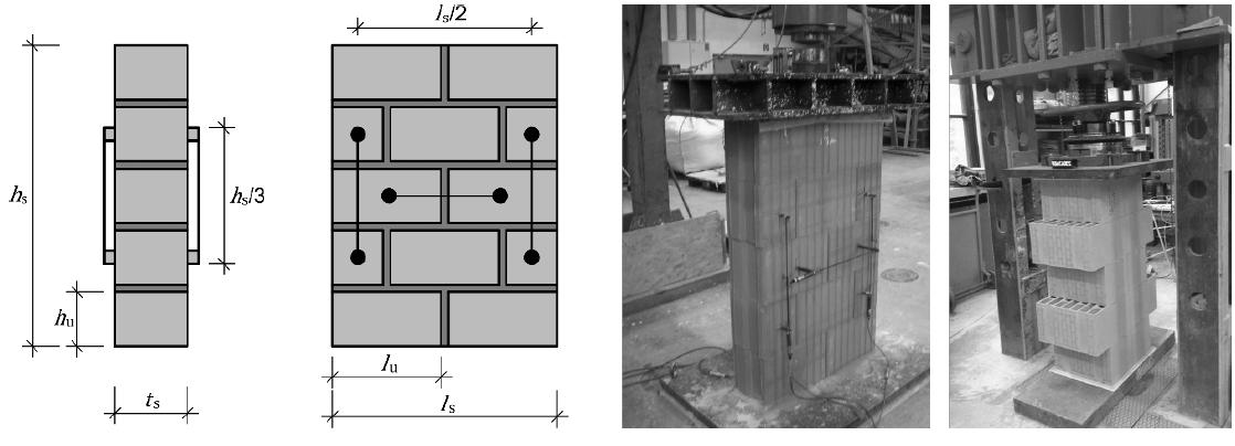 Mauerwerksprüfkörper - ÖNORM EN 1052-1